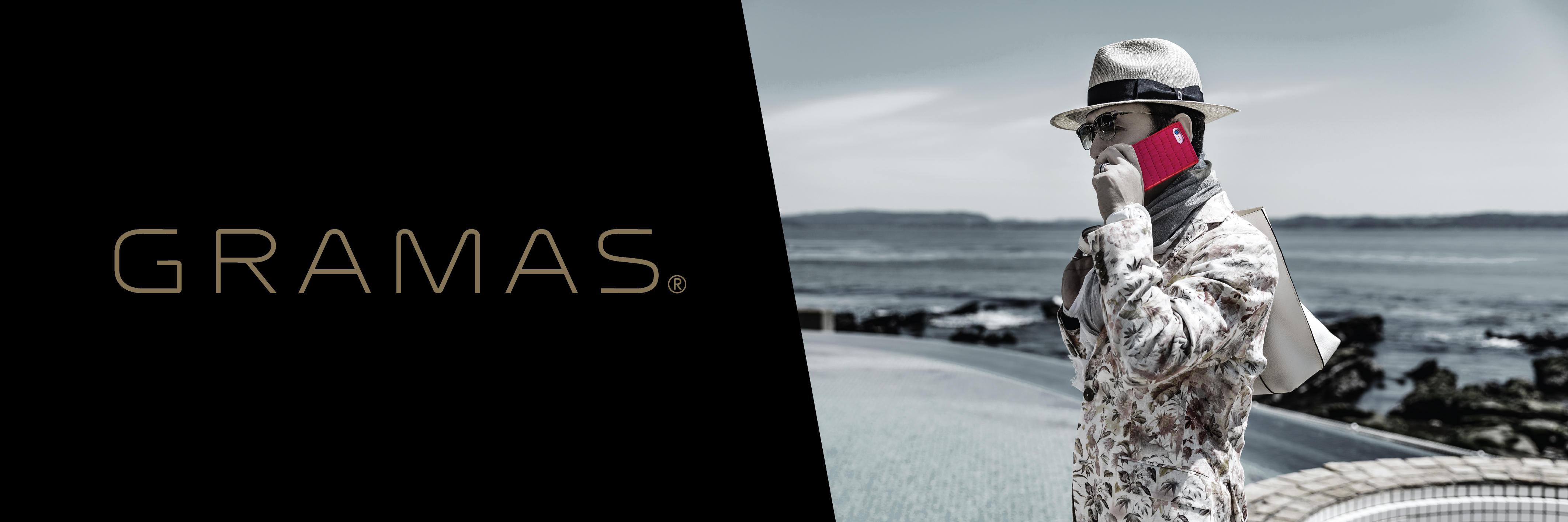 GRAMAS-Webite-Banner-Design.jpg